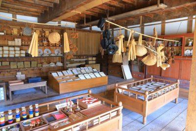 北海道開拓の村 旧渡辺商店