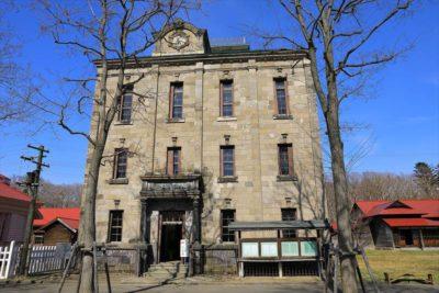 北海道開拓の村 旧小樽新聞社