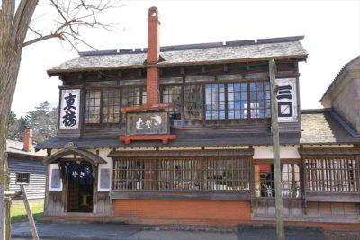 北海道開拓の村 旧三ます河本そば屋