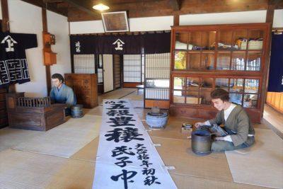 北海道開拓の村 旧近藤染舗