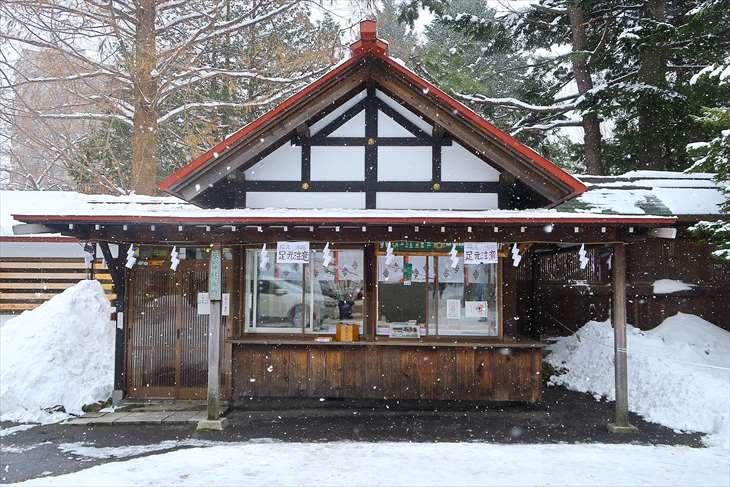 琴似神社の社務所