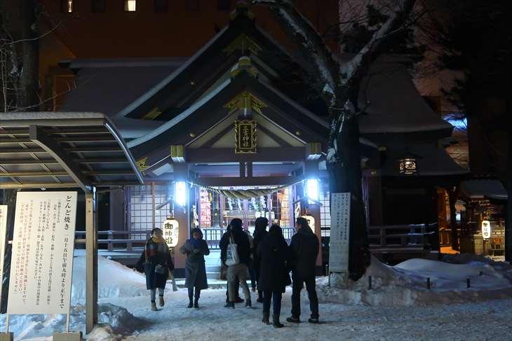 札幌三吉神社 初詣