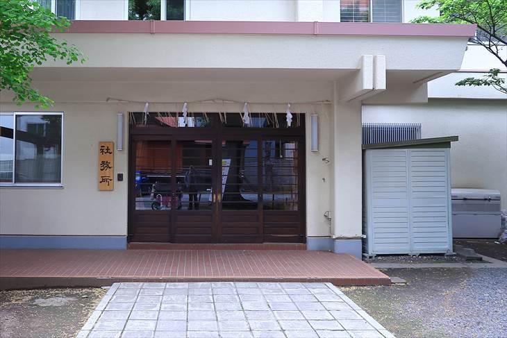 三吉神社 社務所