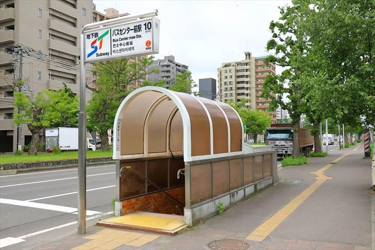 地下鉄東西線 バスセンター前駅10番出口