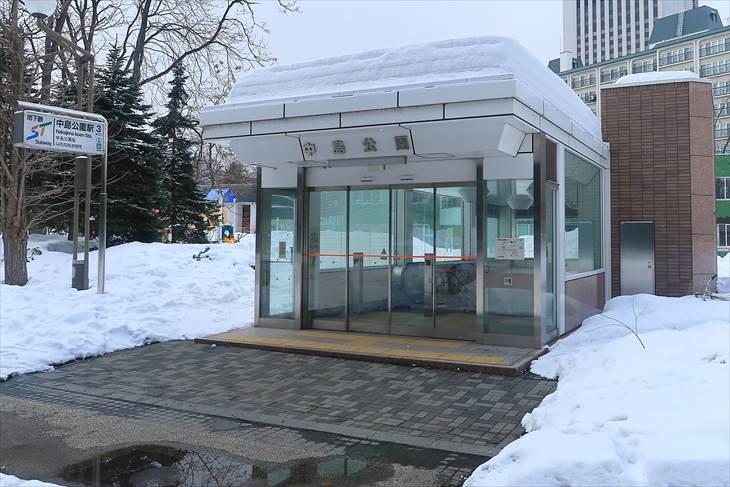 中島公園駅3番出口