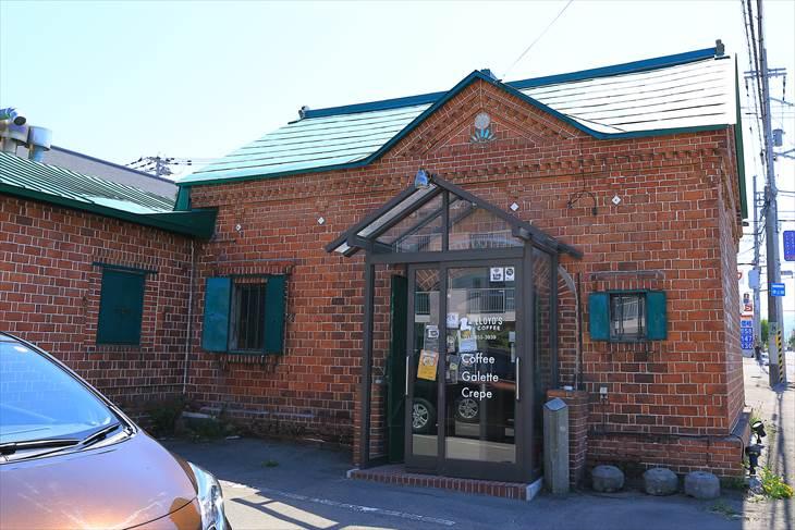 沼田家住宅旧第二りんご倉庫