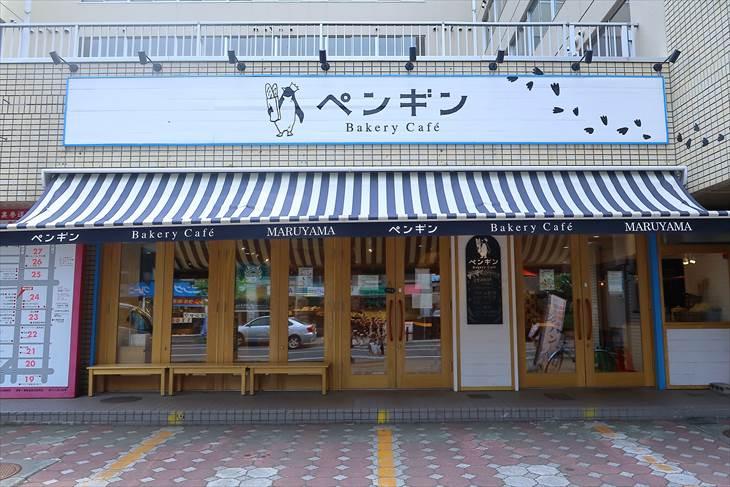 ペンギンベーカリーカフェ 円山裏参道店