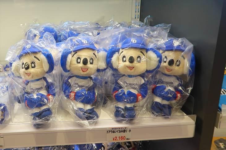 札幌ドーム グッズショップ グッズ・ジャム