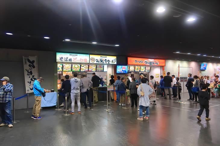 札幌ドームの飲食店
