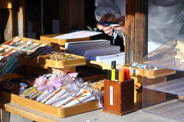 札幌諏訪神社