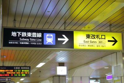 札幌駅案内板