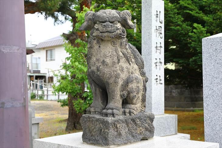 札幌村神社 狛犬