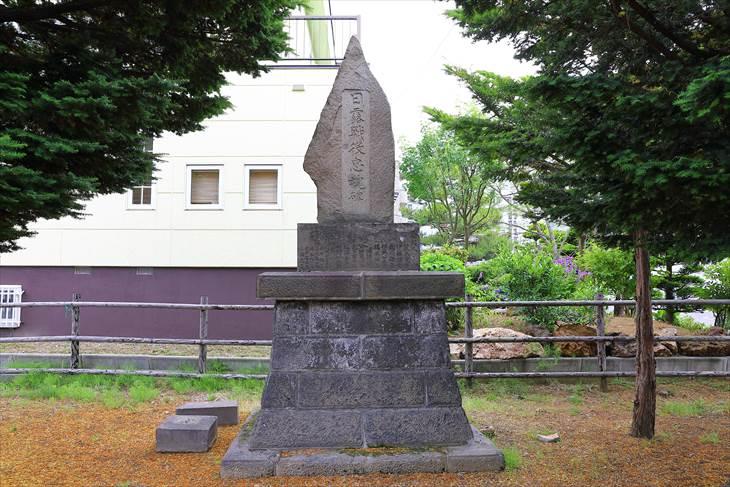 札幌村神社 石碑
