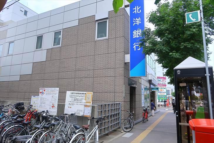 地下鉄東豊線「環状通東駅」