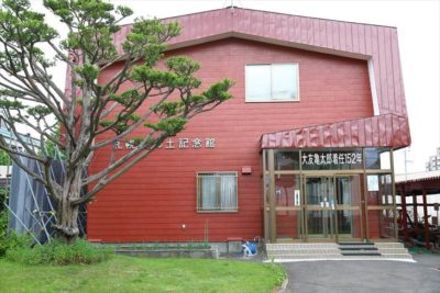 札幌村郷土記念館
