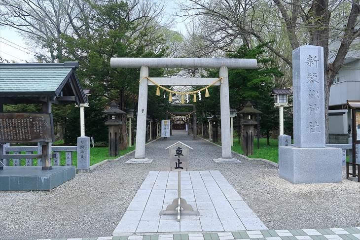 新琴似神社の入口