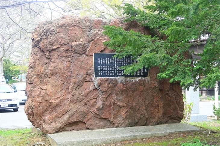 新琴似神社の拓魂碑(裏側)