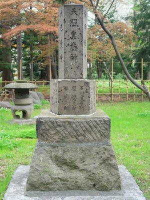 新琴似神社の石碑