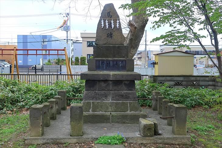 新琴似の馬魂碑