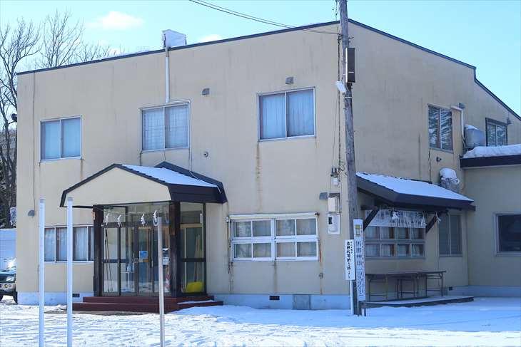 篠路神社 社務所