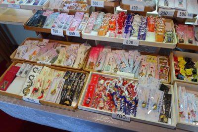 札幌護国神社・多賀神社の御守り