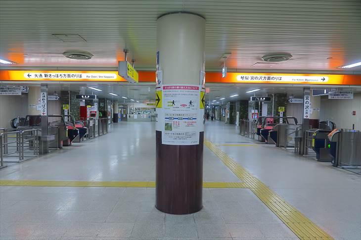 二十四軒駅