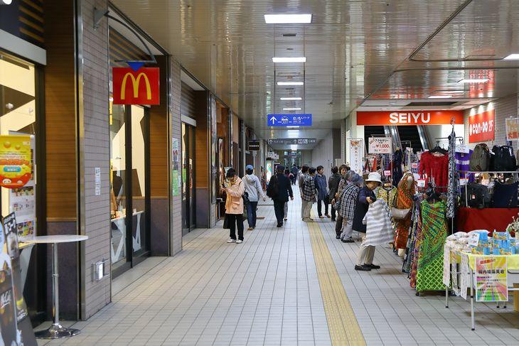 地下鉄東西線『宮の沢駅』