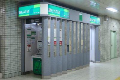 地下鉄東西線『宮の沢駅』ゆうちょ銀行ATM