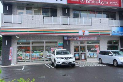 セブンイレブン宮の沢駅前店