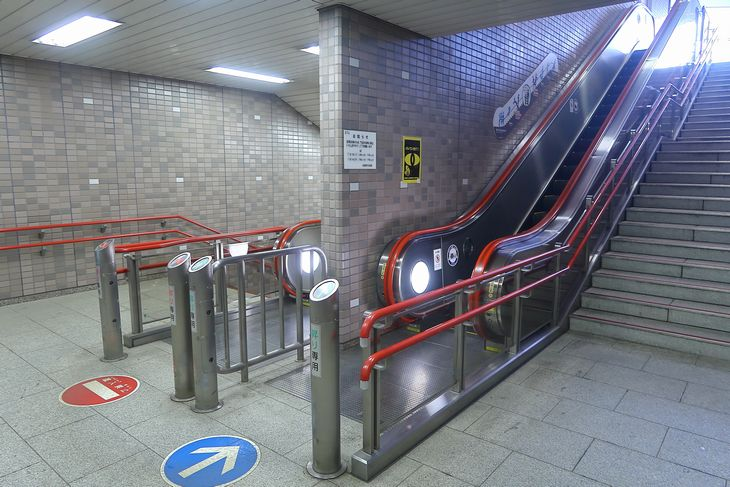 地下鉄東西線『宮の沢駅』1番出口