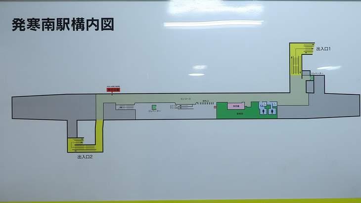 発寒南駅 構内図