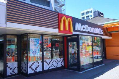 地下鉄南北線 麻生駅 マクドナルド