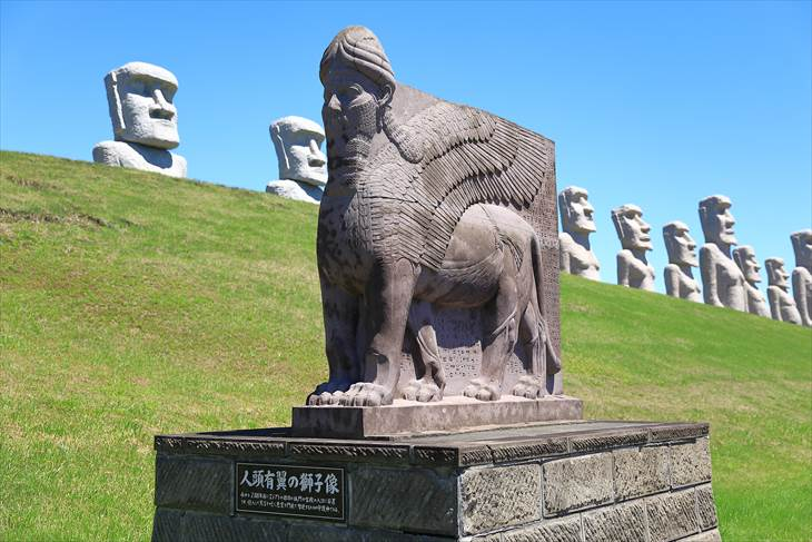 真駒内滝野霊園 人頭有翼の獅子像