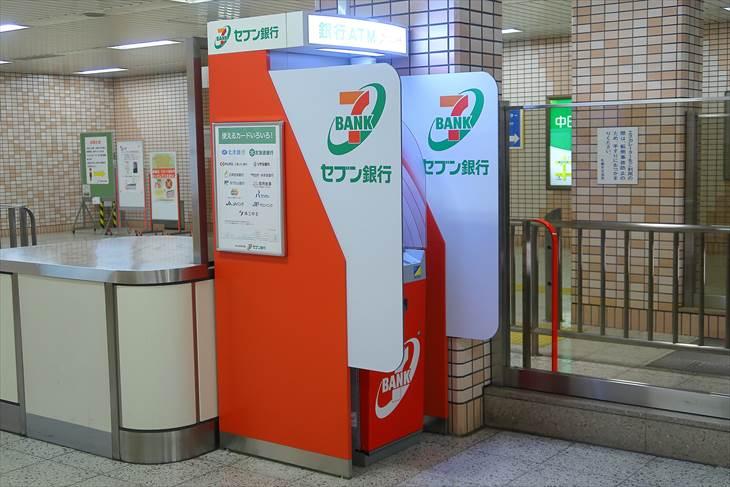 発寒南駅 ATM