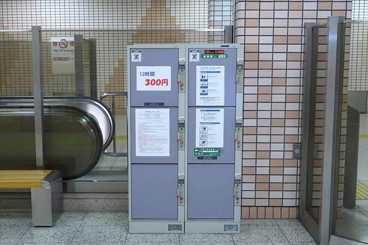 発寒南駅のコインロッカー