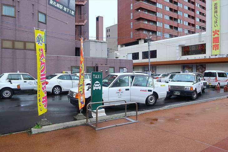 東札幌駅 タクシー乗り場