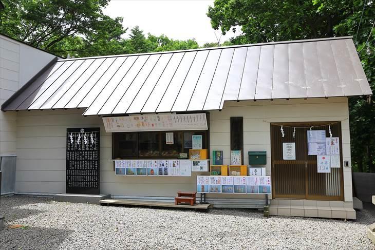 星置神社 社務所