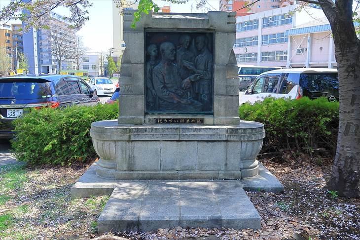 豊水小学校大典記念文庫 ほうすい師弟の像