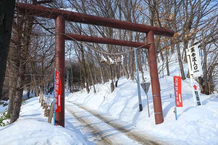 上手稲神社 入口