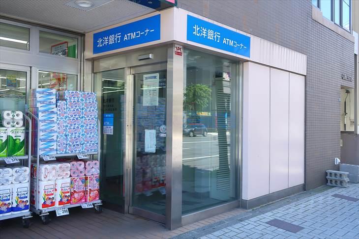 札幌市営地下鉄南北線 北18条駅
