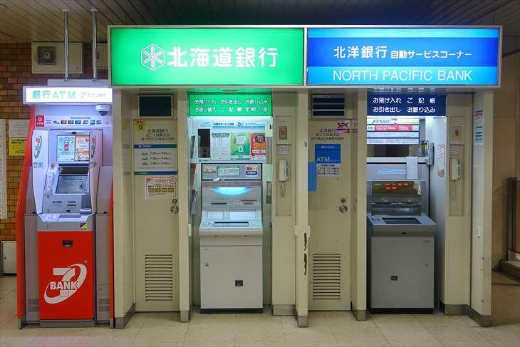 北34条駅 駅構内のATM