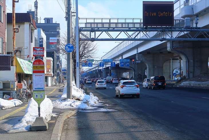 北34条駅 新千歳空港行きバス停