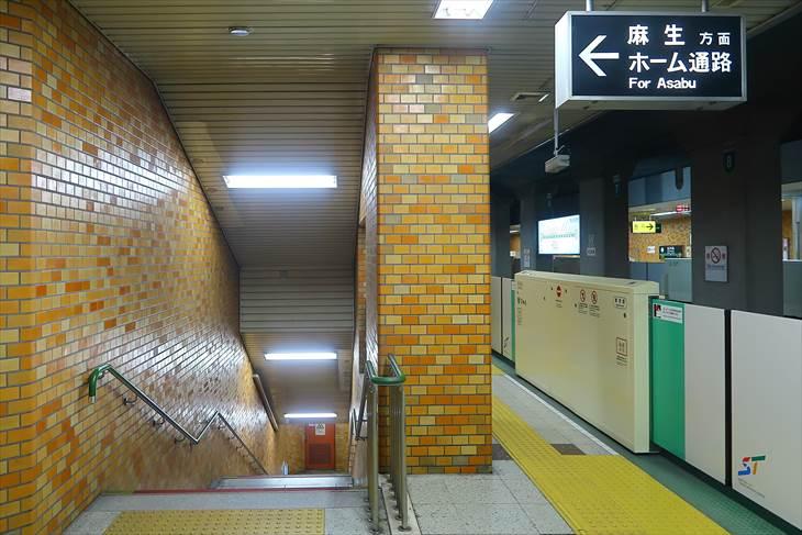 地下鉄南北線 北34条駅