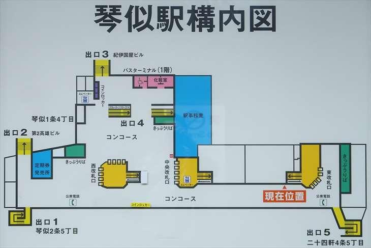地下鉄琴似駅 構内図
