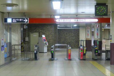 地下鉄東西線 琴似駅 中央出口