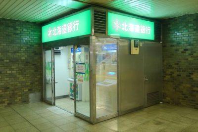 地下鉄東西線 琴似駅