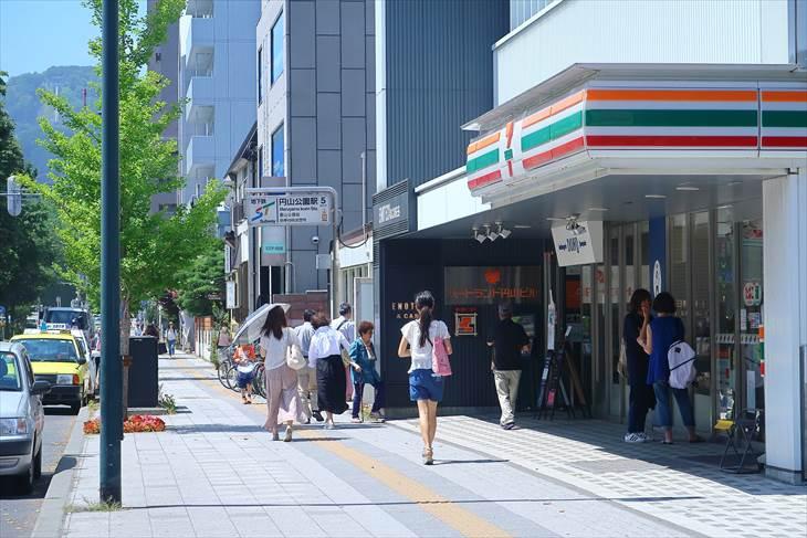 円山公園前駅