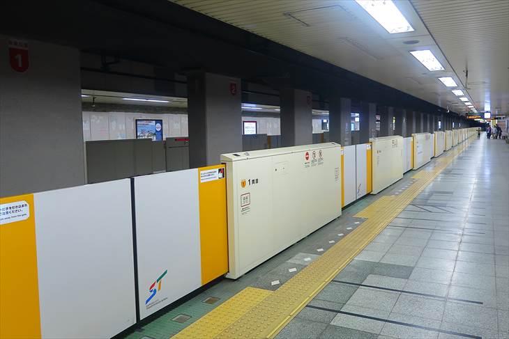 円山公園駅 ホーム