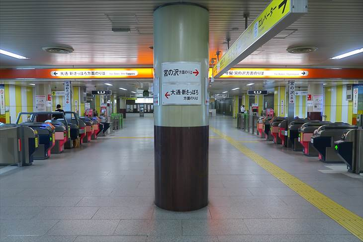 円山公園駅  改札