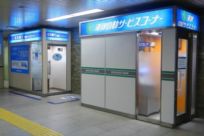 円山公園駅 ATM